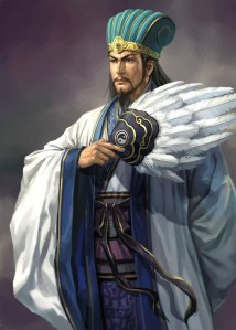 "The Monsieur's Brief- Become a top notch Risk Taker like Zhuge Liang. Three Kingdom's Liu Bei's military strategist famous for his ""empty city"" tactic amongst others."