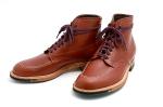 Alden's 405C boots- an update of Indiana Jones's original