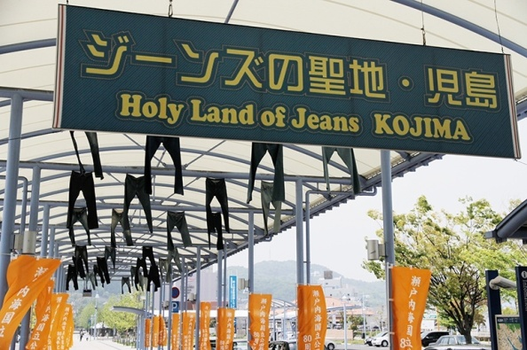 how japan re-invents the west - Holy_Land_Jeans_Kojima
